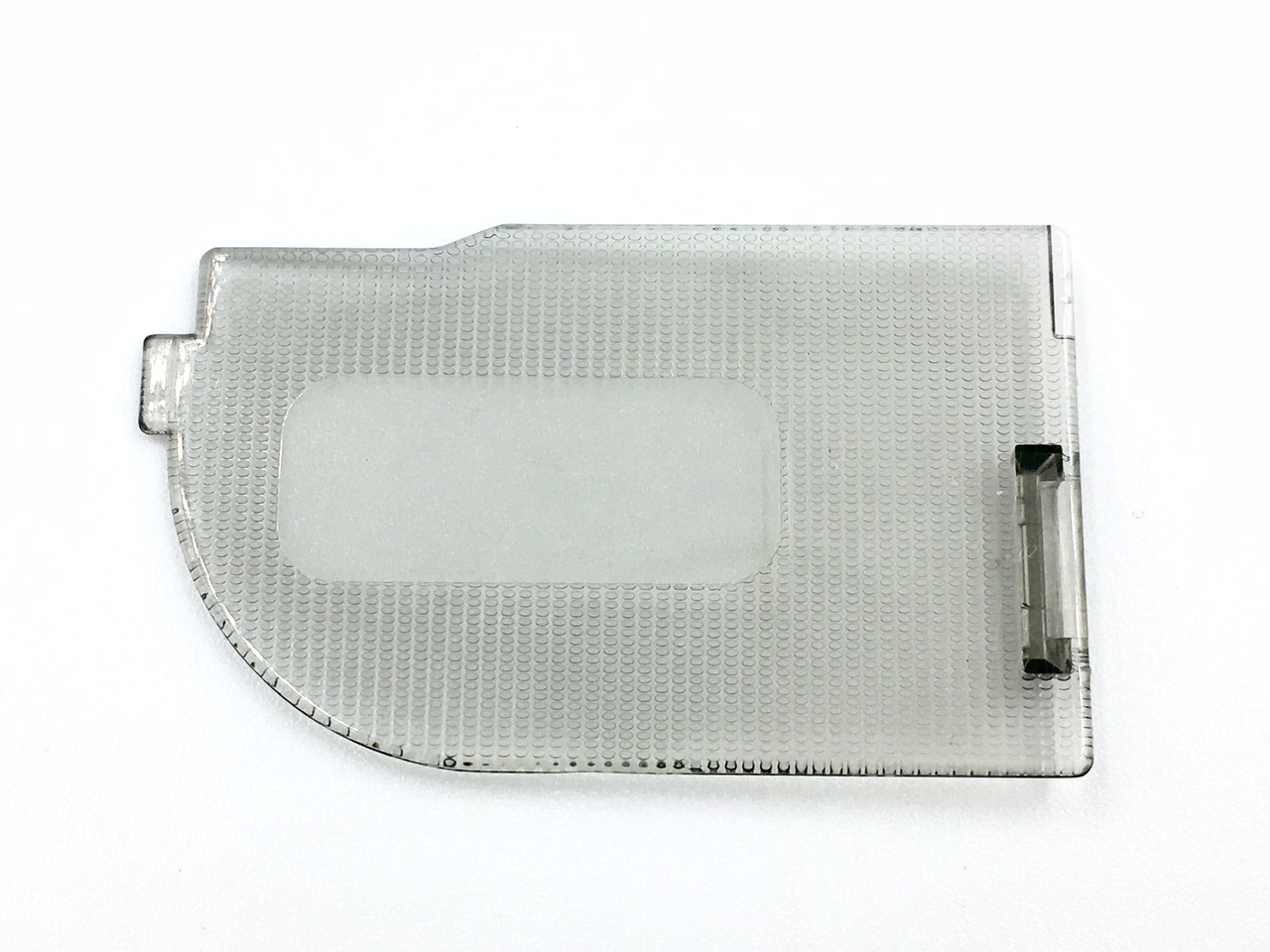Needle Plate Cover - XD1646051